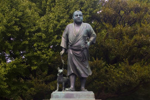 Aujourd'hui, Saigo Takamori a sa statue dans le parc d'Ueno à Tokyo et l'art martial du sabre, le kendo, s'est répandu dans toute la nation.